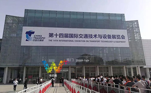 ITS Asia 2018 展会
