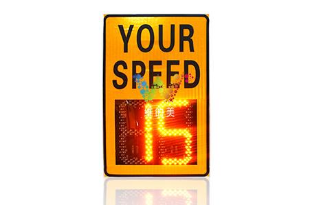 出口雷达测速显示屏2位数3