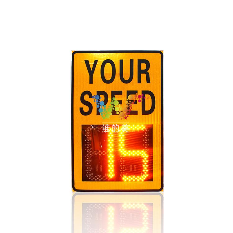 出口雷达测速显示屏(2位数)