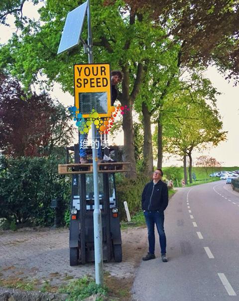出口荷兰太阳能雷达测速屏1