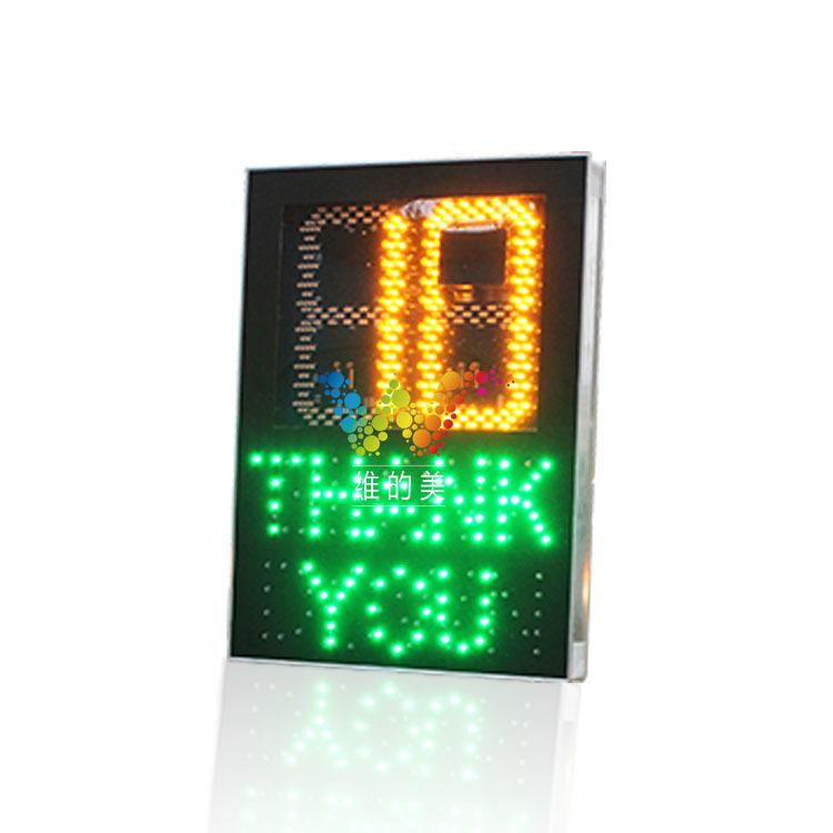 出口发光字雷达测速显示屏