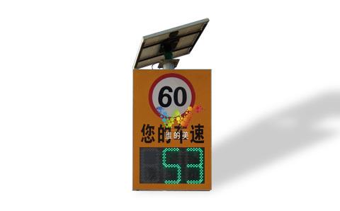太阳能雷达测速显示屏限速60-01
