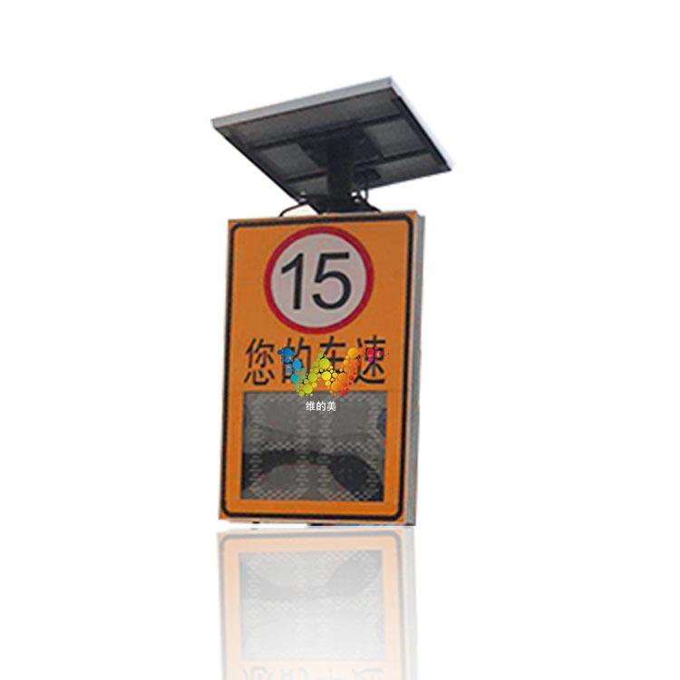 深圳双8雷达测速标志牌