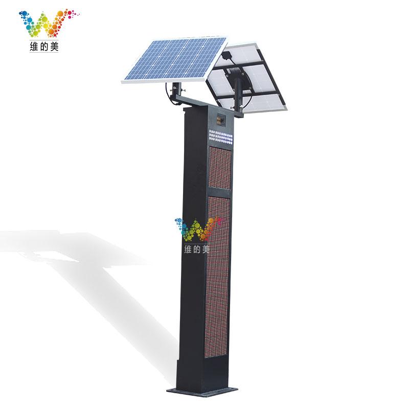 一体式太阳能雷达测速屏